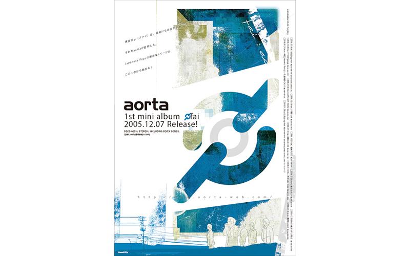 aorta_fai_poster