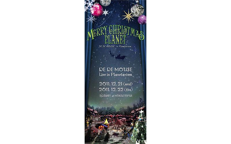 dede_christmas_flyer_1