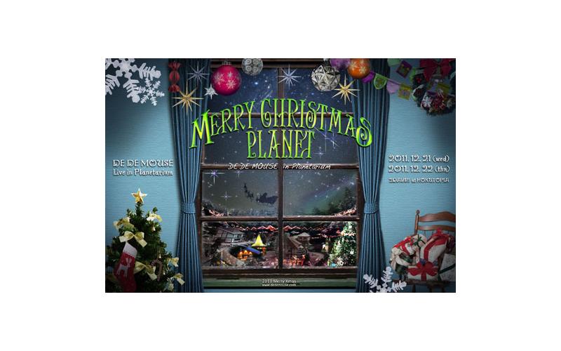 dede_christmas_web_1