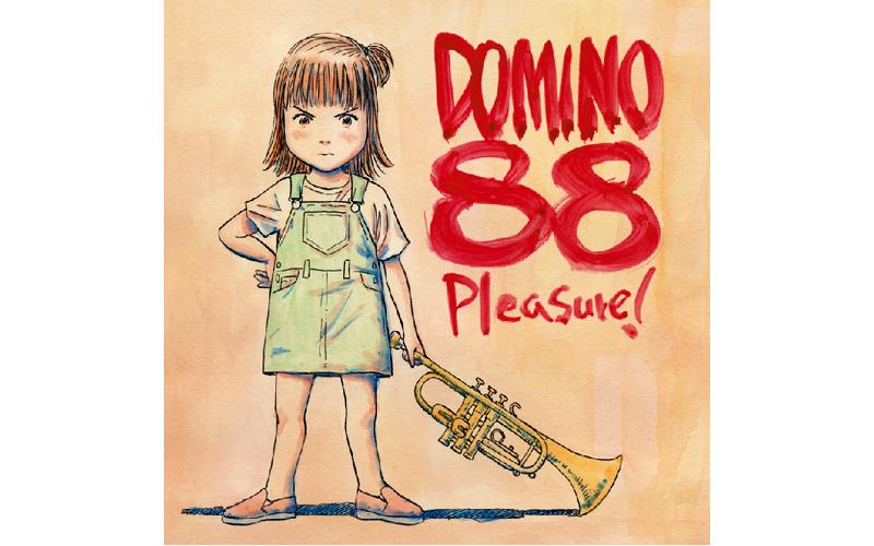 domino88_h1