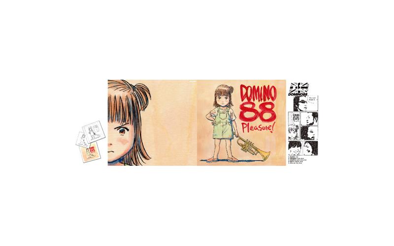 domino88_mihiraki