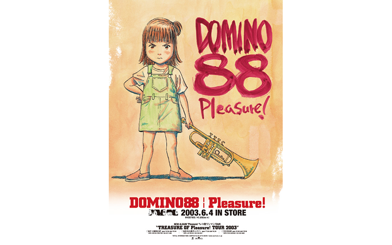 domino88_poster