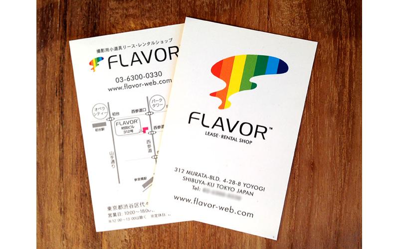 flavor_meishi