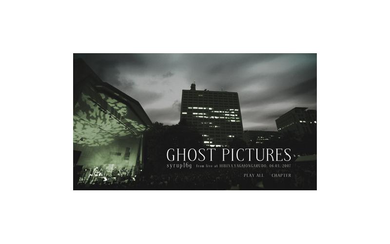 ghost_dvd_menu