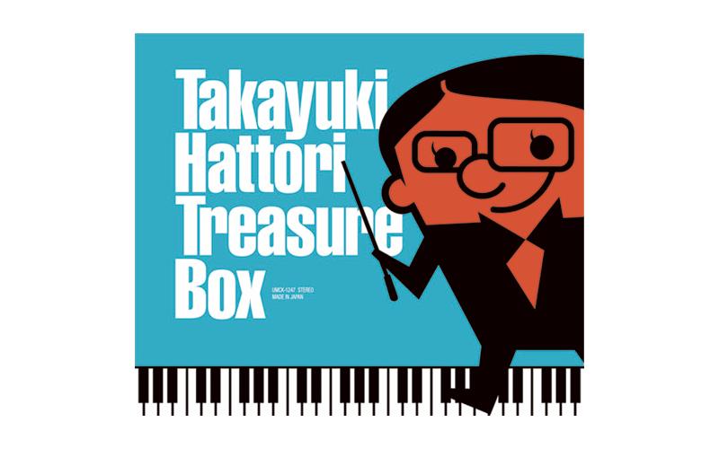 hattori_h1