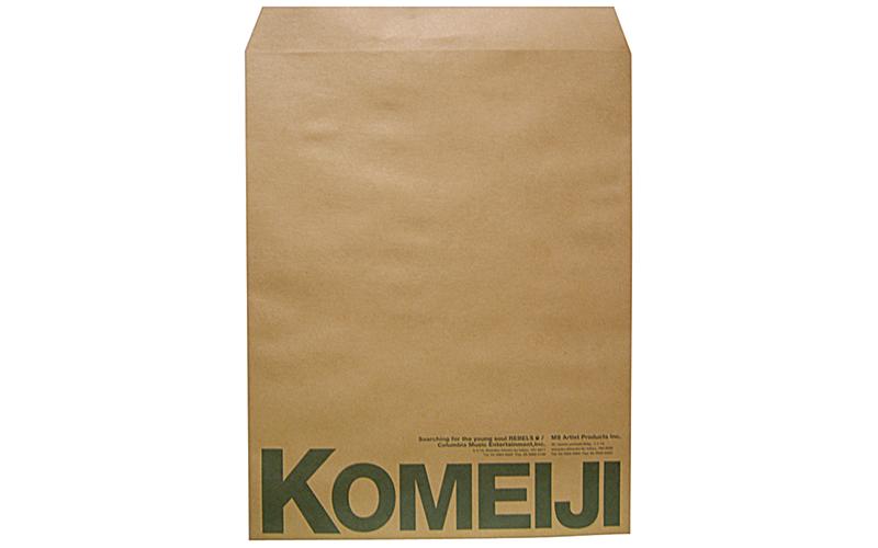 komeiji_fuutou