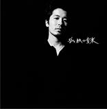 komeiji_kodoku_h1_top