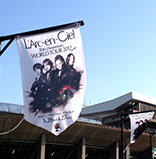 larc_kokuritsu_flag2012
