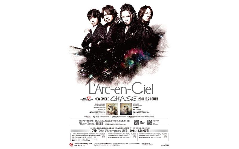 larc_poster
