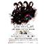 larc_posters