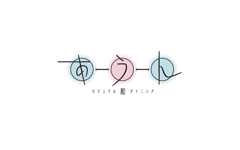 logo_aun1