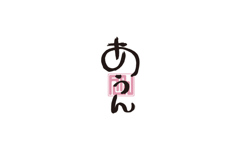 logo_aun2