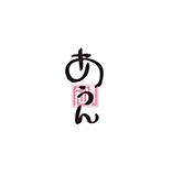 logo_aun2_top