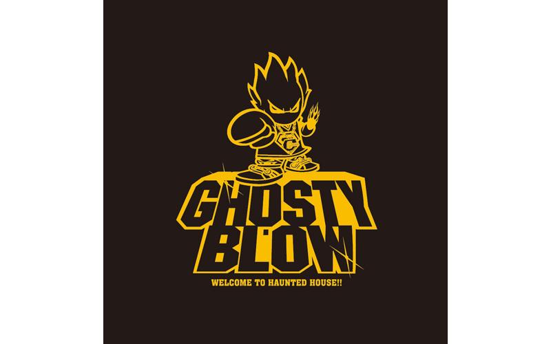 logo_gb4