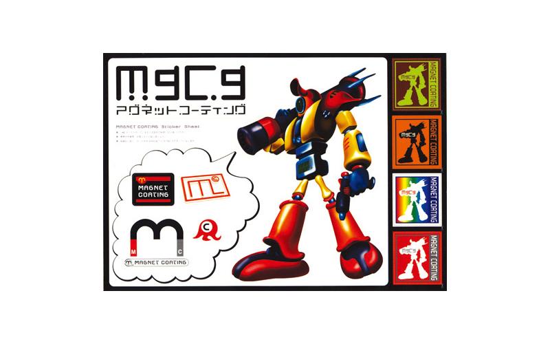 magnet_stecker