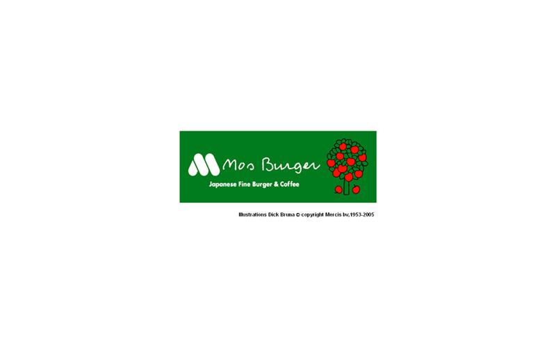 mos_db_logo
