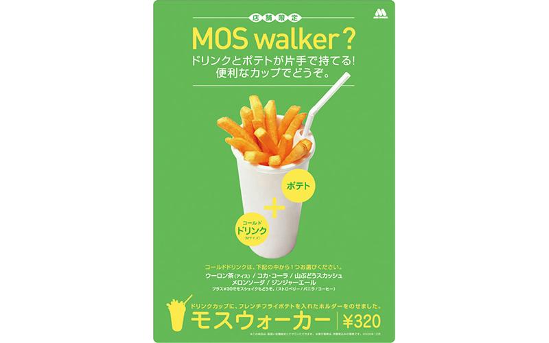 mos_walker
