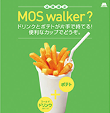 mos_walker_top