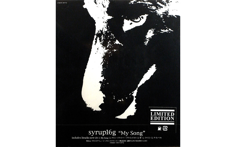 mysong_limited_h1