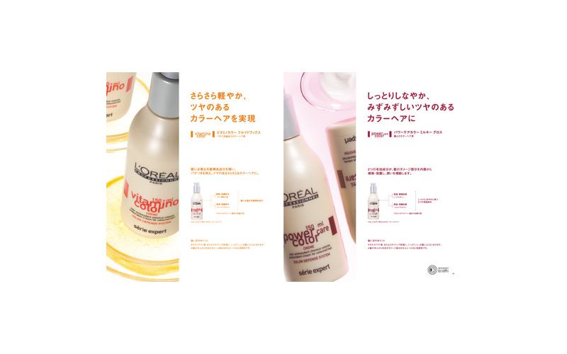 seeling2_mihiraki3