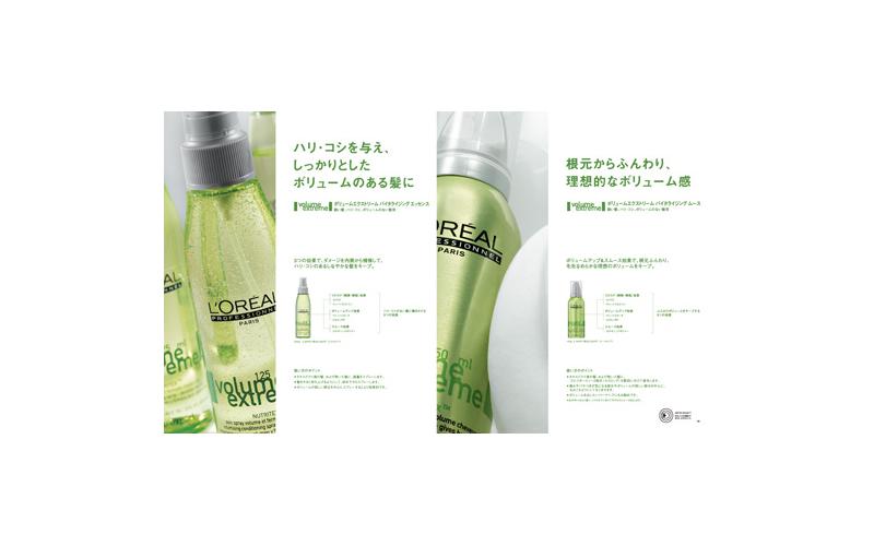 seeling2_mihiraki5