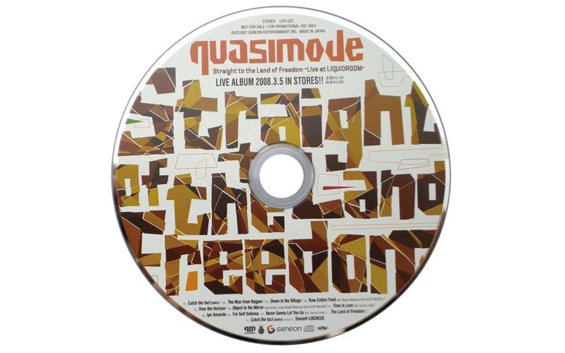 straight_sampler