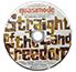 straight_samplers