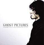 syrup_ghost_mihiraki