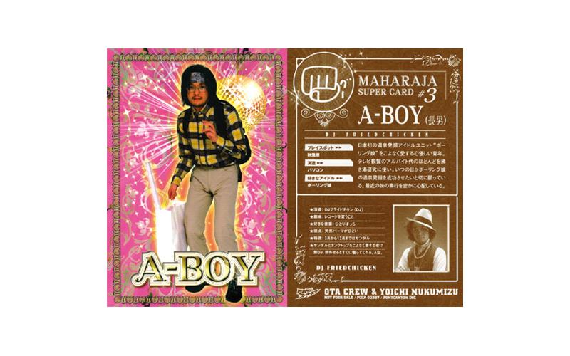 a_boy