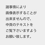 kinshi_up
