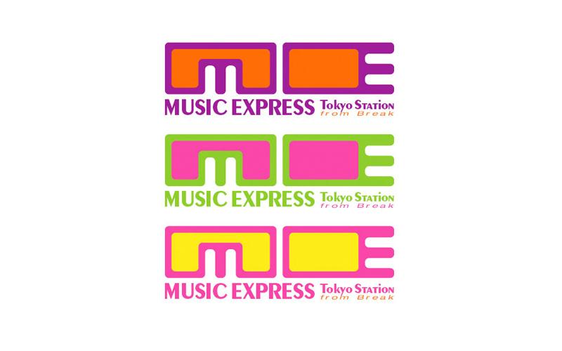 logo_musicexpress