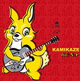pappy_kamikaze