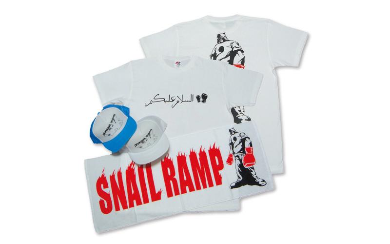 snail_t_cap_taol